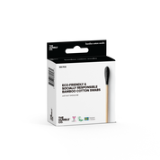 The Humble Co. Natural Cotton Swabs Black 100 pieces - 10 Pack Promo